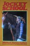 jockeyschool